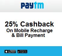 25-cashback-from-paytm-AirtelTrickz