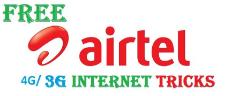 Airtel udp