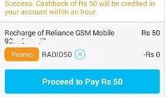 Paytm radio50 recharge