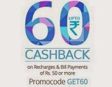 paytm promocode get60 cashback